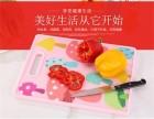 润润花色创意防滑塑料菜板 厨房水果蔬菜案砧板厂家直销