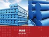 上海宏信设备钢支撑租赁和委托管理