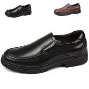 外贸品牌真皮男鞋 男士商务休闲真皮鞋子加盟代理 一件代发