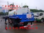 厂家直销7吨洒水车 国五标准7吨洒水车包上户