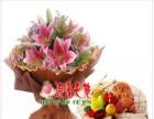 河口区提供优质精品鲜花预定送货上门创意鲜花组合定鲜