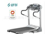 舒华跑步机 SH-5518智能电动跑步机 商用跑步机健身器材