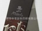 最新服装吊牌辅料,吊卡,服装商标辅料,印