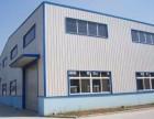 惠阳区8米高钢构厂房面积3800平米出租