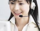 慈溪TCL空调(维修各点~24小时 服务客服联系方式多少?