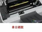 出售一台惠普的1505激光打印机
