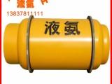 液 氨 99.99% 氨 水 20%河南开封厂家东科化工