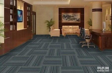 """北京海淀区方块地毯铺装销售""""满铺地毯销售铺装,展示会地毯销售"""