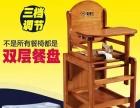 自用 二手 儿童餐椅