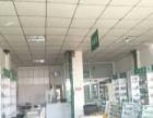 雨润水果蔬菜批发市场对面旺铺药店出兑