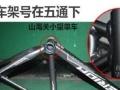 全新正品组装捷安特美利达,品牌山地车自行车低价出售品质保证