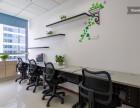 宁波新天地写字楼880元独立办公室2人可办公带装修