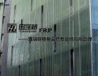 田字格FRP玻璃钢格栅幕墙 装饰格栅 玻璃钢透明格栅幕墙