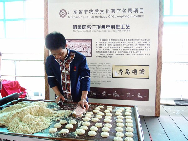 正宗广式饼家,百年老字号哪里有?
