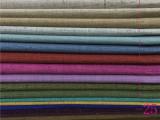 【伊晨布艺】适合沙发 窗帘 各类家居 高端大气25色入 复古麻布
