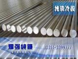 高屏蔽通信 电缆用纯铁带 太钢纯铁