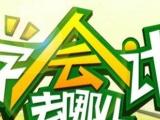 赤峰市Excel财务表格培训