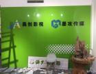 制作公司logo墙上亚克力字雕刻金银水晶字 PVC字制作安装