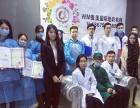 WM医美国际 专业韩式半永久培训,皮肤管理培训
