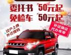 办理汽车过户怎样收费北京汽车外迁过户提档转籍流程手续