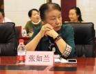 免费送拍北京保利拍卖公司承诺不收取任何送拍费用