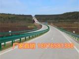 广西 热镀锌高速公路防撞波形护栏板驾校护栏板乡村护栏交通护栏