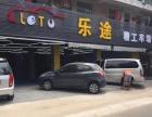 吉阳区河东路正在营业有稳定客源汽车美容店转让