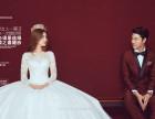 婚纱摄影哪家好 女王节 价值989元法国峰尚美内衣免费送!