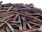 废铁价格高价回收废铁废铜电机钢板变压器