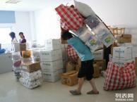搬家多少钱附近的搬家公司A顺风马搬家