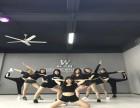 佛山大沥舞蹈培训