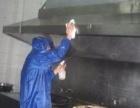 专业清洗油烟机 酒店油烟机 食堂大型油烟机清洗
