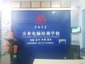 义乌荷叶塘电商培训平面设计室内设计办公文秘一对一培训包学包会