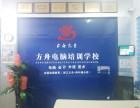 义乌荷叶塘办公软件WORD EXCEL PPT 电脑基础培训