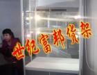 广东厂家直销展览用品组合式豪华铝合金展示柜