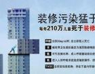 南京新房除甲醛 ,新房装修检测甲醛