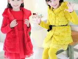 宝宝冬装女童2014新款潮毛毛衣休闲套装中大童儿童加绒加厚三件套