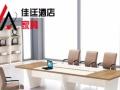 办公家具直销屏风隔断办公桌椅老板桌会议桌办公沙发