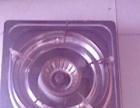 转自家国安机顶盒,天燃器热水器,不锈钢灶,洗衣机,电扇