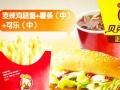 兰州炸鸡汉堡店加盟,甘肃最实惠汉堡品牌