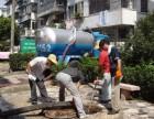 专业管道疏通 通下水道 通马桶 化粪池清淤市政疏通