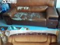 专业皮沙发翻新、家具贴膜 定制沙发套、换皮换布