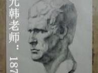扬州学素描**上元-水彩画、手绘动漫素描国画班培训