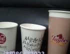 西安纸杯,广告纸杯,定做纸杯,咖啡纸杯,纸杯批发