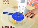 烘焙工具面大师打蛋盆防溅盖打发蛋液淡奶油防溅器打蛋器防飞溅