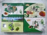 西洋参茶 五味子茶 灵芝茶 刺五加茶 健康保健茶批发 促销礼品