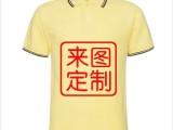 红谷滩文化衫,翻领 圆领T恤,活动手绘T恤,价格低 出货快