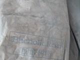 回收氯化橡胶面漆/高价回收氯化橡胶面漆公司/回收油漆