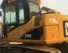 卡特挖掘机311D出售