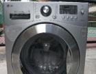 韩国LG滚筒全自动洗衣机